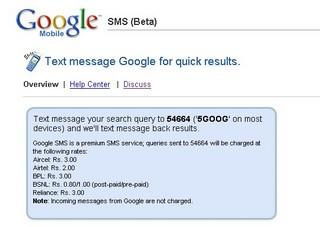 Google-sms-india
