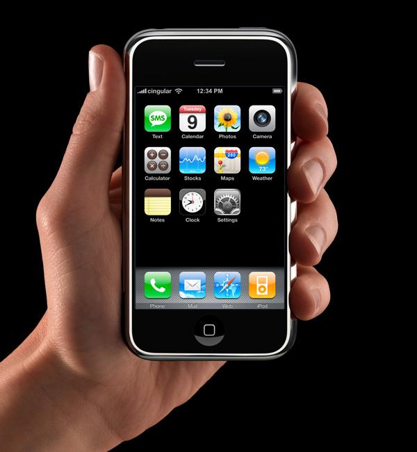 apple_phone_1.jpg