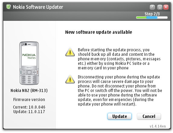 Nokia N82 first firmware update