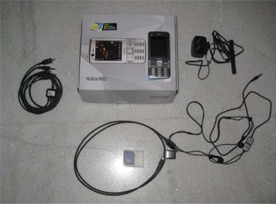 Nokia-n83-box-contents