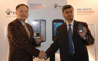 htc_reliance_press_conference_small.jpg