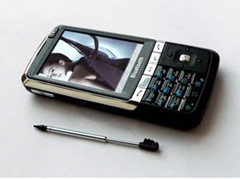 chinese mobile