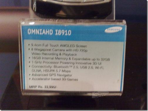 omnia-hd-specs
