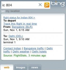 Bing Mobile 1