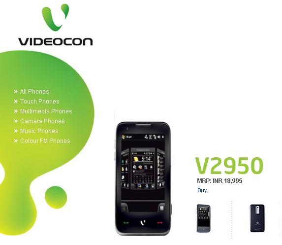 Videocon mobile phone, Videocon mobile phone review, Videocon mobile phone price, Videocon mobile phone specs, Videocon mobile phone features