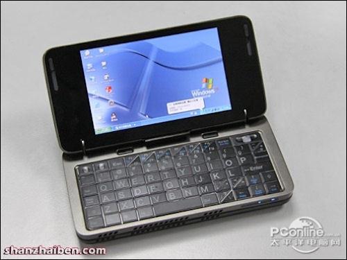 Viewsonic VPC08 XP Phone 1