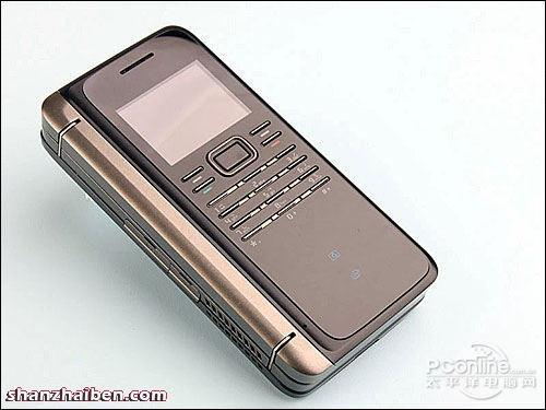 Viewsonic VPC08 XP Phone 2