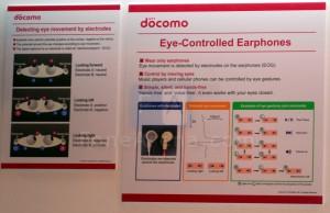 docomo-eye-controlled-banner