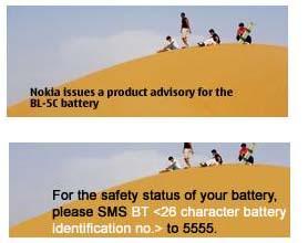 nokia-india.battery.jpg