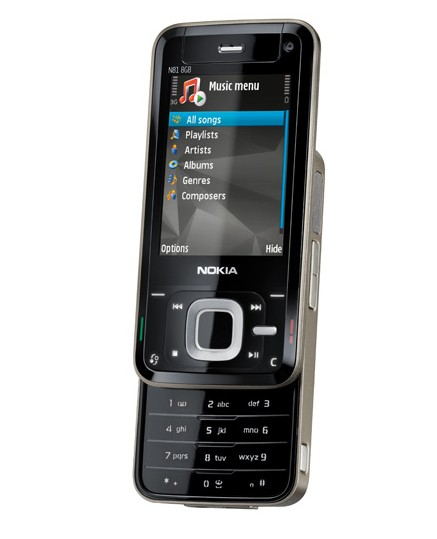 nokia n81 and n81 8gb start shipping rh fonearena com